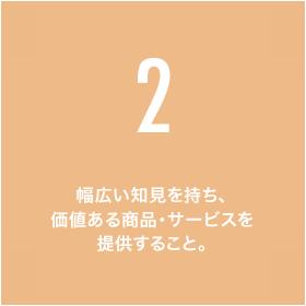 img_com2