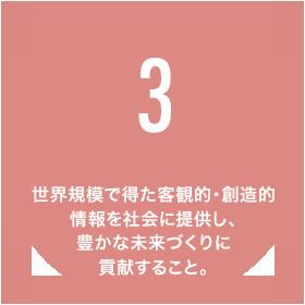 img_com3